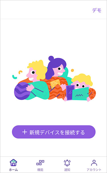 FamiSafe Add a Kid's Device